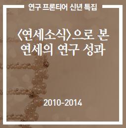 연세소식 이미지